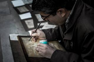 Persian Calligraphy On Streets of Tehran